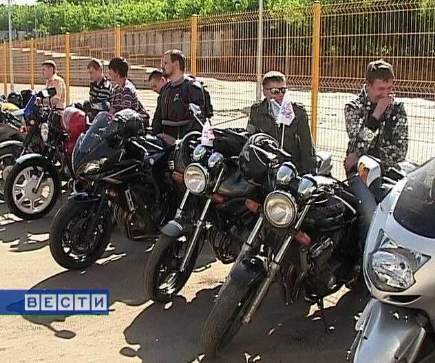 Внимание - мотоциклист