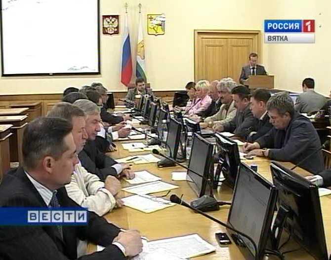 Заседание экономического совета