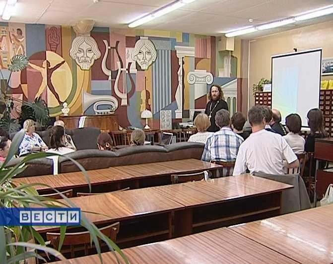 Православный культурно-просветительский центр