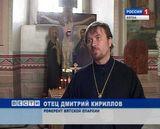 Троицкая суббота перенесена на 15 мая