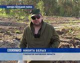 Правительство возрождает лес
