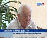 Книга Михаила Сусорова