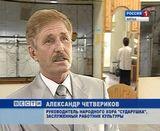 """30 лет -ансамблю народной песни """"Сударушка"""""""