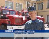 Новая техника для пожарных