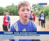 Возрождение юношеского футбола