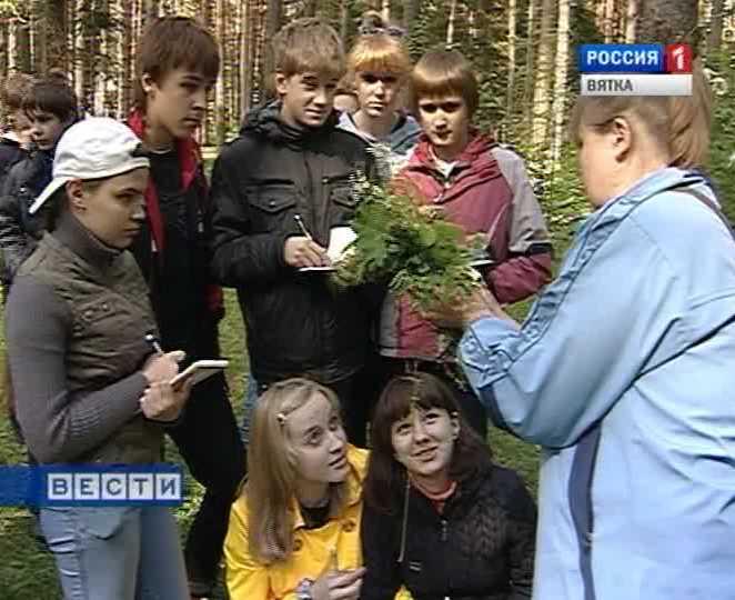 Слет юных экологов