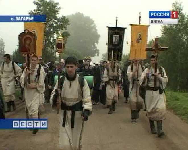 Второй день Великорецкого крестного хода