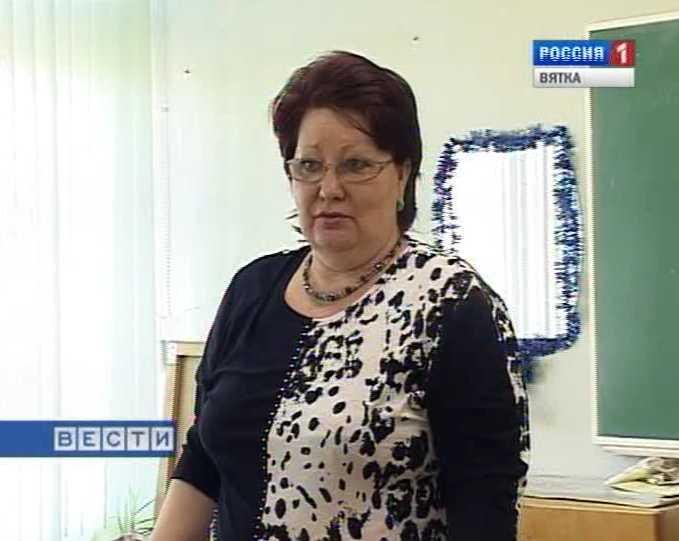 Победа на Всероссийском конкурсе
