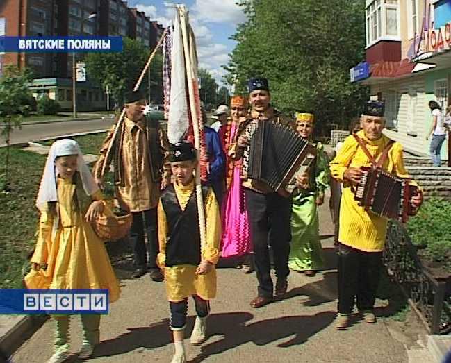 Сабантуй в Вятских Полянах