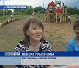 Детская площадка в Красной поляне