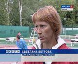 Теннисные баталии