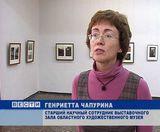 Выставка фотохудожницы Умиды Ахмедовой