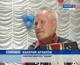"""Всероссийский фестиваль """"Играй, гармонь"""""""