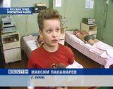 75 лет детскому санаторию