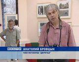 """Выставка работ фотоклуба """"Двуречье"""""""