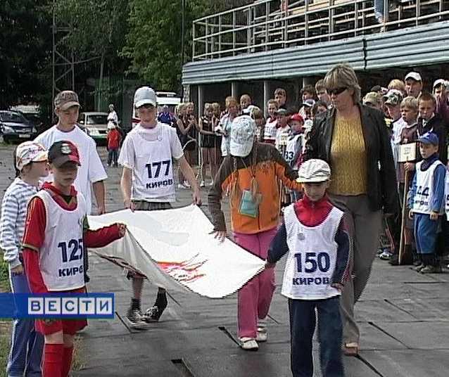 Фестиваль для детей-инвалидов
