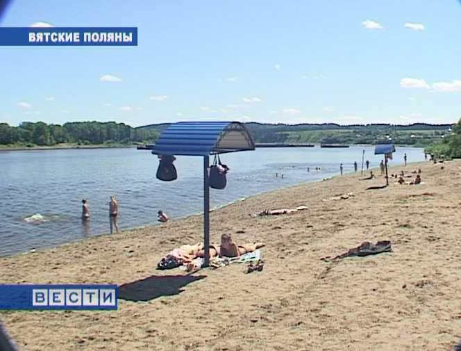 Городской пляж в Вятских Полянах