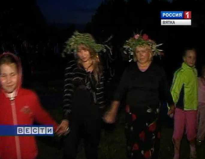 Праздник Ивана - Купала