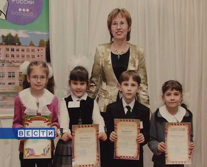 Президентская премия