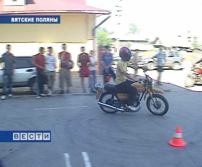 Юные мотоциклисты