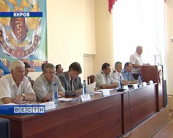 Заседание коллегии Управления наркоконтроля