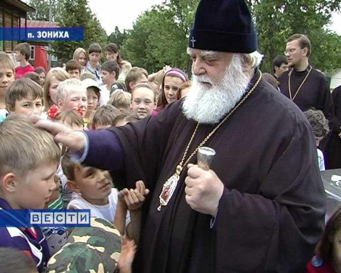 Православная смена