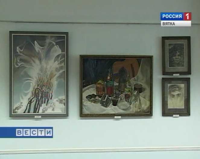 Персональная выставка Николая Усова