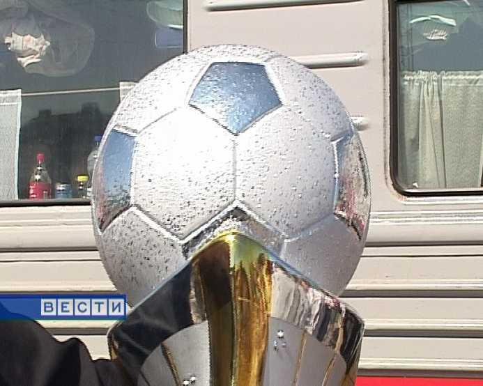 Почётный трофей