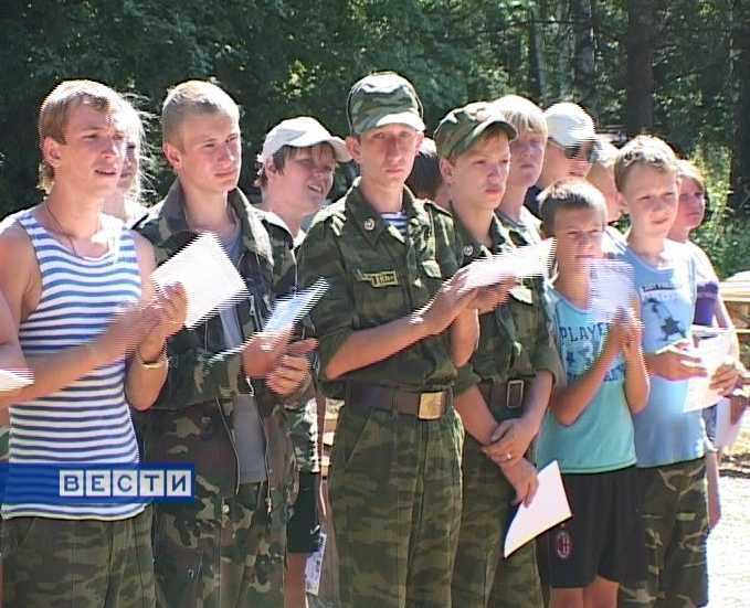 Лагерь ВДВ