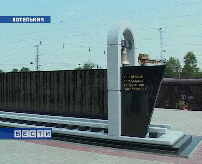 Открытие мемориального комплекса
