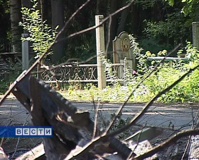 Порядок на кладбище
