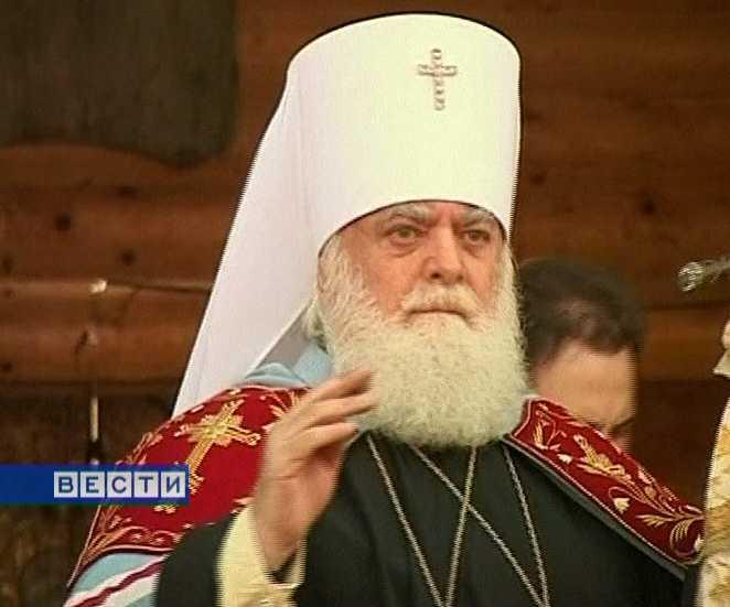 Митрополит Вятский и Слободской Хрисанф