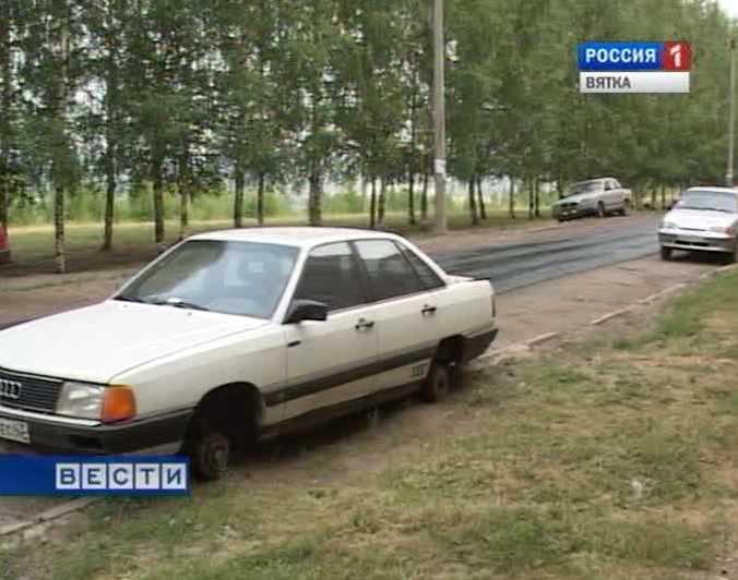 Брошенные автомобили мешают ремонту дорог