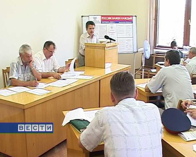 Подготовка к переписи населения