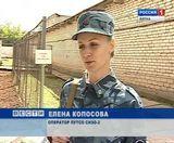 День службы охраны УФСИН
