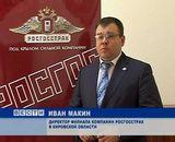 Визит  президента компании РОСГОССТРАХ