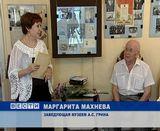 Юбилей Владимира Ситникова