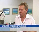 """""""Под Андреевским флагом"""""""