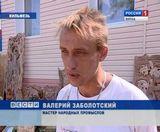 """""""Вятский лапоть"""""""