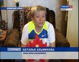 На родине Анны Альминовой
