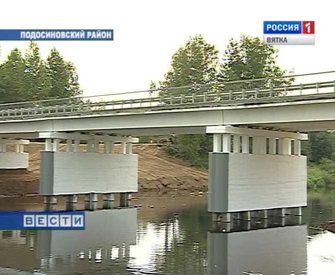Новый мост на Пушме