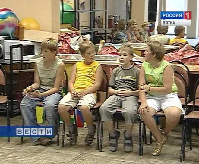 Детский городской лагерь