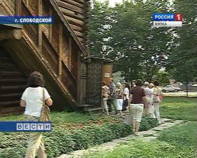 Библиокараван в Слободском