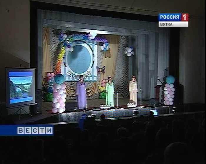 Фестиваль актерской песни «Шар голубой»