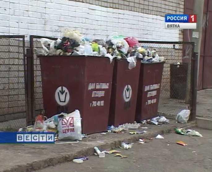 Дефицит мусорных контейнеров