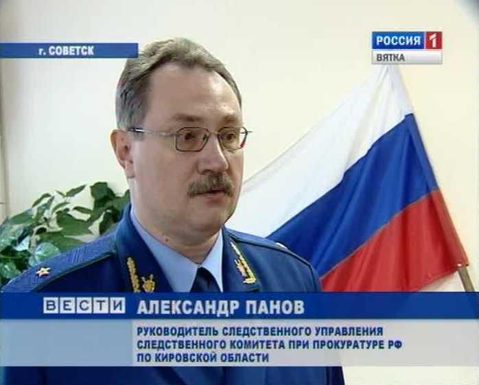 Новости украина аналитики