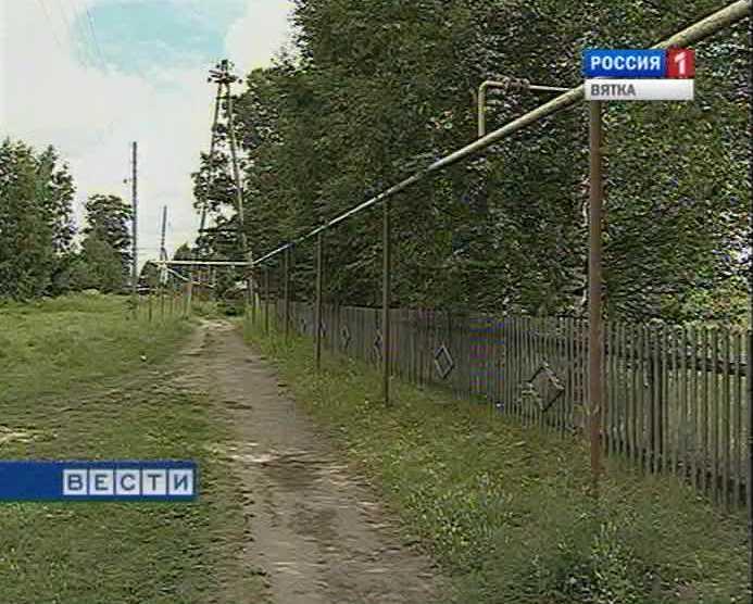 Газификация Кирова