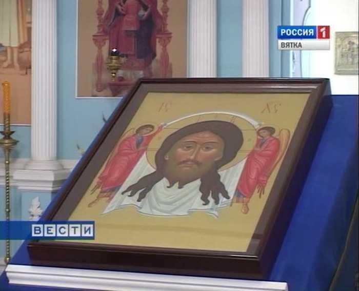 Икона Вятского Спаса