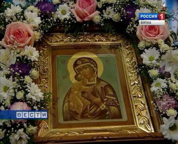 День Федоровской иконы Божьей Матери