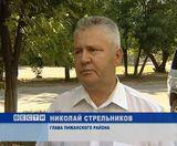 Подготовка к переписи населения в Пижанском районе